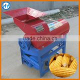 INQUIRY about Newest corn seed removing machine