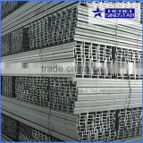 Hot sel i beam steel,steel i-beam prices,steel beam from China