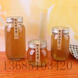 New round honey glass bottle, chili sauce bottle, pickle bottle, canned jam bottle, vacuum storage bottle