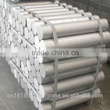 china top ten selling product cold treatment aluminum bars,aluminum round billet,aluminum profile for electronics product
