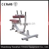 german gym equipment/body building equipment/mini gym equipmentSeated Calf / TZ-5050