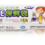plastic freezer Plastic food fresh bag on roll