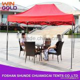 Professional cabana tent beach outdoor folding tent 3x3m                                                                         Quality Choice