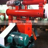 Full Automatic Animal Feed Ring Die Pellet Machine|wood Ring Die Pellet Making Machine/0086-13283896221
