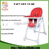 Competitive Price Folding Restaurant Baby Chair Hight Adjustable Portable Dinning PVC High Chair To Toddler Chair