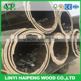Circular column plywood construction formwork Reusable circular Column Formwork at low price