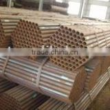 hs carbon seamless steel pipes