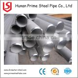 ISO Certified factory direct price stainless steel pipe cold rolling stainless steel pipe tube