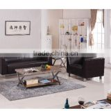 high quality office using buy sofa set online factory sell directly SJ12