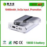excess inventory 10400mAh hand-crank usb cell phone emergency charger power bank