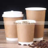 Custom logo printed Disposable paper cup taiwan with paper cup lid                                                                                                         Supplier's Choice
