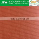 380t Nylon poly stripe mixed fabric