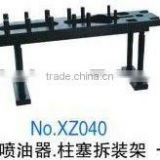 car engine repair tools of injector assembling and disassembling stand(diesel fuel enigine)