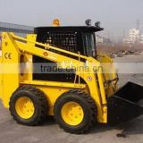 China cheap mini skid steer loader JC45 with hydraulic breaker with 700kg with ce for sale