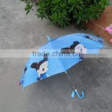PEO Recycled Children Umbrella