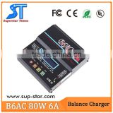 80W 6A LCD Digital iMAX B6 AC B6AC Lipo NiMh Li-ion Ni-Cd RC Battery Balance Digital Charger