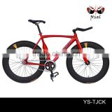 hot sale bullhorn handlebars fixie gear bicycles with flip flop hubs