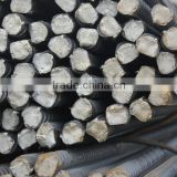Hot rolled Deformed steel bar, construction steel rebar                                                                         Quality Choice