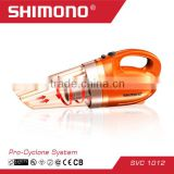 shimono hand portable water suction vacuum cleaner