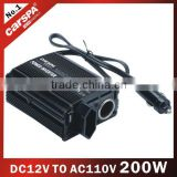 12 volt power inverters with dc cigarette lighter output