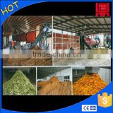 For sale dryer machinery Fruit slag drier fruit residues drying equipments
