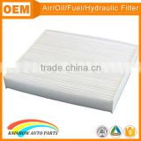 Double layer carbon material active 87139-52020 auto filter                                                                                                         Supplier's Choice