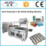 Semi automatic L bar heat tunnel shrink wrapping machine                                                                         Quality Choice