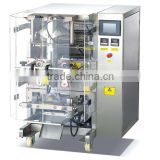 Economical long life high speed intelligent VFFS machine potato chips and other bulk packing machine