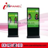 Android standing LCD digital signage display,lcd monitor usb video media player for advertising - Ipanel