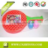 42 * 19 CM New Product Top Quality Foam Beach Baby Tennis Racket For Sale