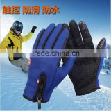 Motorcycle Touch Screen Gloves Men's Waterproof Windproof Warm Winter Motorbike Racing Riding Gloves