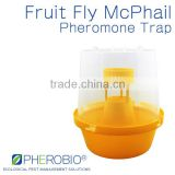 Fruit Fly Trap McPhail