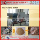 high-speed vertical mixing and cooling machine/Mixer for wood powder and recycled plastic