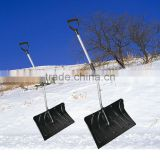 "19.7"" Plastic Manual Snow Pusher,Durable Snow Shovel from Professional Hand Tools Manufacturer Lisheng"