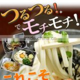 High quality and Delicious air dried instant noodles udon noodle with Flavorful made in Japan