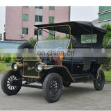 Electric classic cart 5 seaters environmental with CE China factory price
