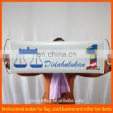 Madeinchina sports promotional fan hand scrolling banner