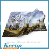 Imprinted Products Super Microfiber Lens Cleaning Cloth for Promo