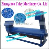 High Speed Plastic Dryer | Plastic Centrifugal Dryer