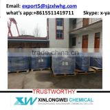 Ammonia Water/Ammonium Hydroxide/NH4OH/Ammonia Solution 20%