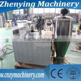 Vacuum conveyor/feeder for fine powder