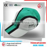 Popular Washed High Quality Cheap Outdoor Sport Leisure Curve Promotional Custom Baseball Netting Cap