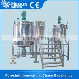 Enable Auto Clean Face Cream Emulsifying Machine
