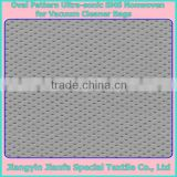 Oval Pattern Ultra-sonic SMS nonwoven for Vacuum Cleaner Bags