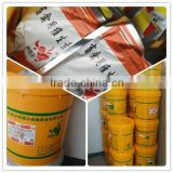 Poultry Enrofloxacin Soluble Powder for racing pigeon
