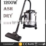 CE GS REACH ROHS certifications sofa cleaner water filter type with metal drum body 1200w power home appliance