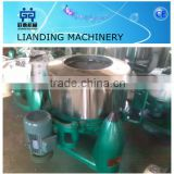 sludge dewatering decanter centrifuge