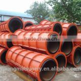 Drip irrigation cement pipe making machine cement culvert pipe making machine
