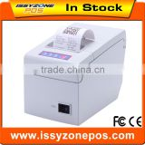 I58TP12 58mm Thermal Printer Big Gear Fast Speed With USB/COM/Serial/Ethernet/Lan/WIFI/GPRS/Bluetooth Interface Optional