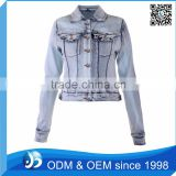 Custom Made Ice Washed Crop Denim Vest